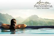 Gutschein für Ihr Kurzurlaub für zwei Personen zum halben Preis! von Panoramahotel Oberjoch GmbH